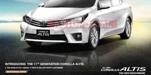 Exclusive! New Toyota Corolla Altis brochure leaked