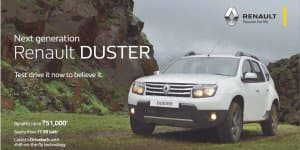 Car Offers & Discounts in June 2015 – Renault Duster