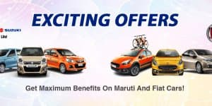 Car Offers & Discounts in June 2015 - Maruti & Fiat cars