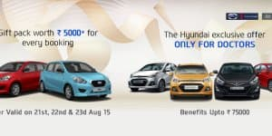 Car Offers & Discounts in August 2015 - Datsun and Hyundai cars