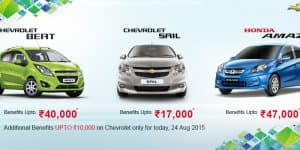 Car Offers & Discounts in August 2015 – Chevrolet cars & Honda Amaze