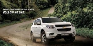 Chevrolet Trailblazer Listed on Website; Launching Soon