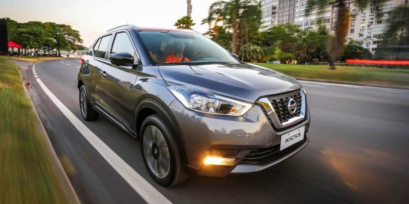 Nissan Kicks Crossover Officially unveiled