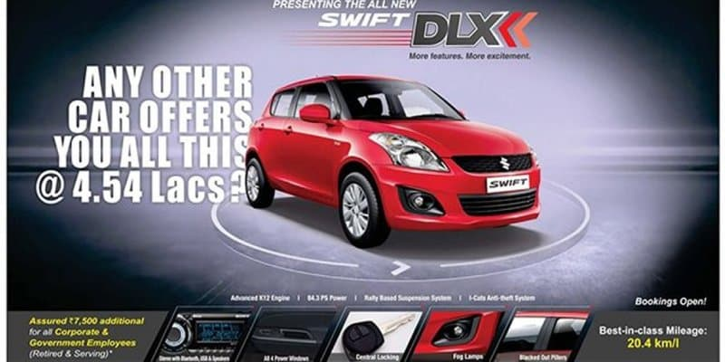 Maruti Swift DLX Edition Launched at Rs. 4.54 Lakhs