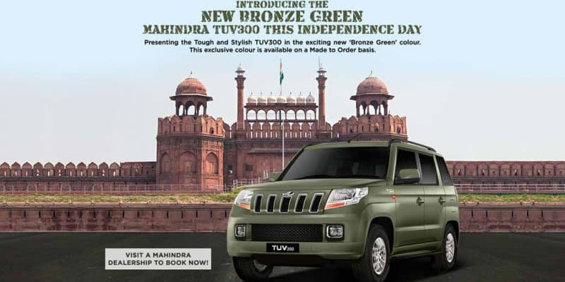 Mahindra TUV300 Launched in New 'Bronze Green' Color